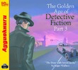 The Golden Age of Detective Fiction. Part 3 (Edgar Wallace)